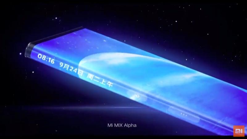 unlock xiaomi Mi Mix Alpha